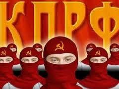 КПРФ против украинского шоу-бизнеса