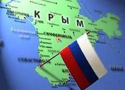 Россия выделит больше 28 млрд. рублей для соцвыплат крымчан
