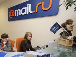 Роскомнадзор внес Mail.Ru Group в организаторов распространения информации