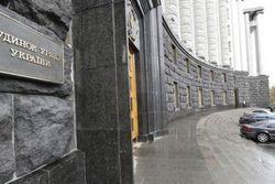 Яценюк: Кабмин и Нафтогаз начинают погашение долга по евробондам