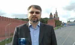 Граждане России за поздравления с Днем Независимости Украины попали в полицию