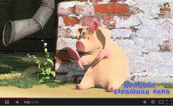 На Youtube появился трейлер Маша и медведь. Красота - страшная сила