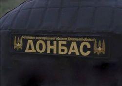 Хроники АТО за 20 августа от Дмитрия Тымчука