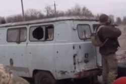 Донецк провел ночь в условиях военного положения
