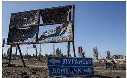 ДНР и ЛНР расширяют зону своего влияния, пока идет перемирие
