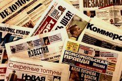 Российские СМИ: вчерашнее решение Кабмина носит временный характер