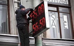Рубль крепчает. Надолго ли?
