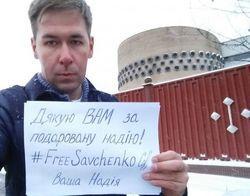 Смерть Савченко ударит по России сильнее, чем сбитый Боинг – адвокат