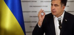 Кто встанет под знамена политсилы Саакашвили?