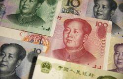 Китайский юань признан международной резервной валютой