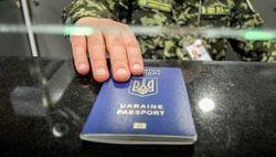 Украина не получит безвиз с ЕС в этом году – росСМИ