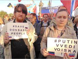 Зачем Путин обижает жителей ДНР-ЛНР?