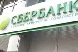 «Сбербанк» ищет пути максимально быстро уйти из Украины