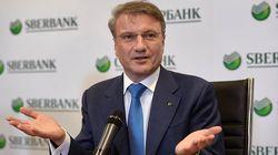 Глава Сбербанка России Греф щедр к подчиненным