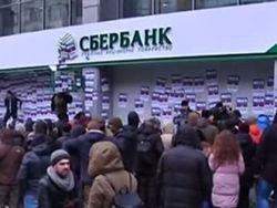Российский Сбербанк остается на рынке Украины: нет покупателя