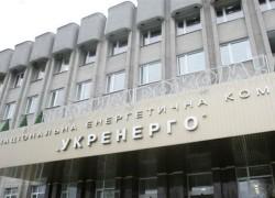 В «Укрэнерго» проведен обыск, изъяты деньги и документы