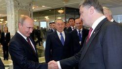 Стратегия «не провоцировать Путина» губительна для западного мира – иноСМИ