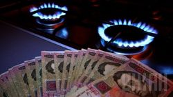 С 1 мая тарифы на газ для населения в среднем вырастут на 56%