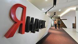 Яндекс выпустит конвертируемые облигации