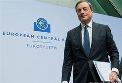ЕЦБ сегодня приступает к покупке государственных облигаций
