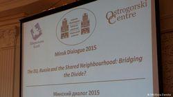 Программа «Восточное партнерство» нуждается в реформах