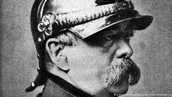 Российские мастера фейка добрались до «железного канцлера» Бисмарка