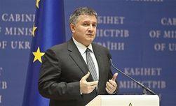 МВД ожидает вступления в силу законов о реформировании с 1 июня