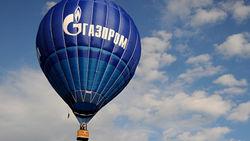 Эксперты говорят о низких шансах «Газпрома» в противостоянии с Европой