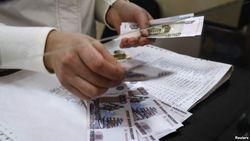 Российские регионы живут в долг – эксперт