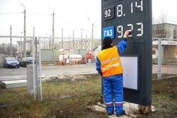 На АЗС Украины пошли в рост цены на дизель и газ