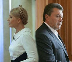 Янукович озвучил условия освобождения Тимошенко - возместить ущерб