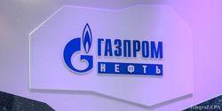 «Газпром нефть» о санкциях Запада: Сложности, не более того