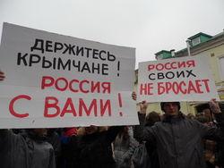 """""""Крым наш"""": Песков не захотел говорить о возвращении полуострова Украине"""