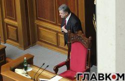 Порошенко нужно унять политические амбиции и стать президентом всех украинцев