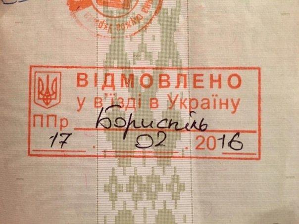 «Дельфина» непустили вУкраинское государство из-за выступлений вКрыму
