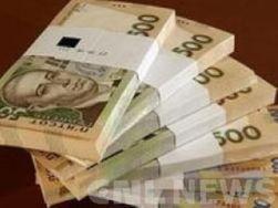 Иностранные инвестиции в Украину в 2013 году сократились в два раза - НБУ