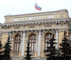 Крупные банки России не хотят работать в Крыму