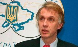 В Украине призывают к восстановлению ядерного статуса
