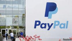 "QIWI и PayPal прекратили обслуживание счетов ""РосУзника"""