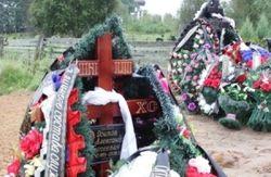 На Донбассе считают погибшими или пропавшими 4000 военных РФ