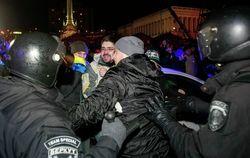 Киевские власти не просили МВД разогнать Евромайдан 30 ноября – документ