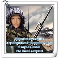 23 февраля Волочкова предстала в образе танкиста