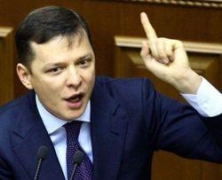 Олег Ляшко: Шуфрич предал Украину и не достоин депутатского мандата