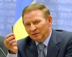 Леонид Кучма нашел виновного в срыве СА с ЕС