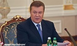 Дела об аннулировании санкций Януковича, Азарова и Курченко приняты ЕС