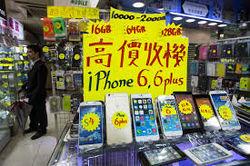 Известны цены на iPhone 6 и iPhone 6 Plus в России