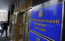 Есть ли у Украины шанс получить от «Газпрома» многомиллиардный штраф?