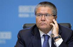 Улюкаев в очередной раз объявил о завершении рецессии в России