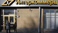 При Набиуллиной в России исчезли 570 финансовых организаций