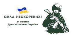 Украинская армия посильнее Будапештского меморандума – Порошенко